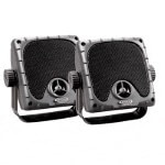 Jensen Weatherproof Speaker Pair (Universal Fit)